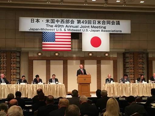 Governor Ricketts' Trade Mission to Japan