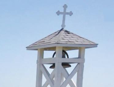 Bell Stolen from Church